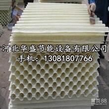 供应通化电厂冷却塔填料化工填料