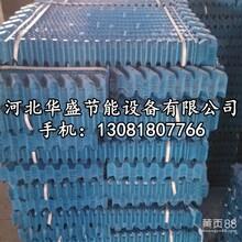 供应鸡西冷却塔pvc填料台阶式梯形斜波填料