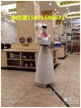 送餐机器人酒店宾馆咖啡厅迎宾机器人