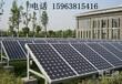 日照太阳能电池板厂家,太阳能并网发电系统,现货供应