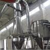 阳旭干燥深受客户好评闪蒸干燥设备实惠型闪蒸干燥设备