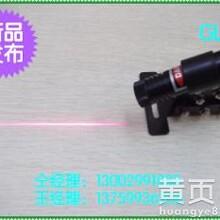 石材红光激光器