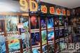 9D电影设备、9D设备供应、9D电影厂家