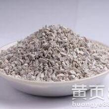 供应耐火材料用电熔莫来石,电熔莫来石微粉,莫来石段砂图片