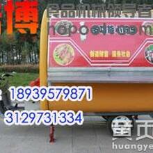 郑州移动小吃车,多功能小吃车,小吃车加盟,定做小吃车