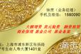 上海注册公司的税收哪有优惠