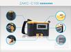 供应煤矿化工通用型防爆照相机ZAKC-C100,像素1605万