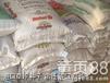 国外植物种子进口代理国外植物种子进口关税