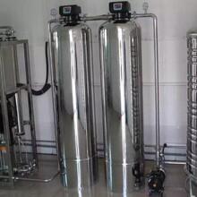 锅炉用水设备