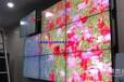 宣城46寸液晶拼接屏、终端显示设备、厂家现货直销