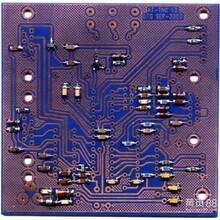 PCB抄板设计快速打样服务公司,深圳宏力捷安全可靠