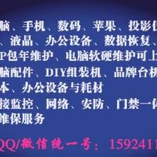 杭州市苹果笔记本维修和重装系统图片