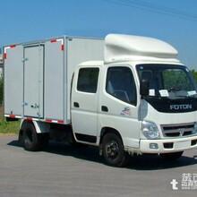 二手厢式轻卡网市场价格转让出售江铃江福田东风凯瑞解放厢式货车