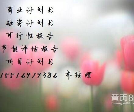 【扬州健身房商业计划书首选泰之峰】_黄页8