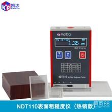 北京生产销售袖珍式粗糙度检测仪_凯达仪器NDT110