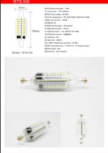 R7S灯厂家/玻璃R7S灯/LED硅胶R7S灯