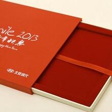 北京现代礼品盒制作绸缎礼品盒