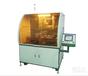 浙江供应全自动玻璃丝印机,质量保证,价格从优