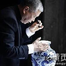 中国古瓷器出售怎么找正规拍卖公司?北京古玩杨力在线咨询免费鉴定