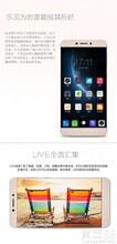 乐视1S(X500/移动4G)乐1S深圳善信通讯乐视1s图片
