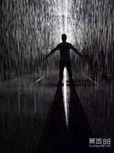雨屋展览出租雨屋活动展览