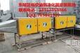 北京大兴区油烟净化器厂家,专业净化餐饮油烟