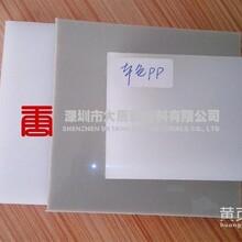 江西抚州赣州景德镇PP板PP棒白色灰色水箱板焊接板厂家批发现货促销