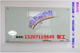 优质全新武汉磁性玻璃白板书写板尺寸多样可以定做