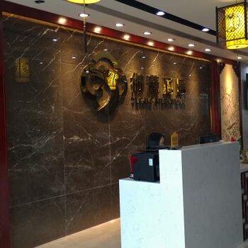 00 元 品牌: 中国艺海拍卖 型号: 广州御藏公司 关键词: 广州御藏大型