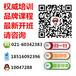 上海景观设计培训学校黄浦园林设计培训零基础学起