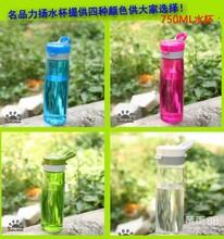 塑料杯生产厂家运动水杯批发过FDA塑料成型图片