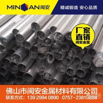 304不锈钢管材