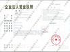 天津汽车广告片低价地址电话