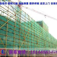 惠州建筑安全網定做惠州密目安全網廠家圖片