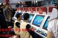 上海會展街機出租籃球機出租娃娃機出租模擬賽車出租