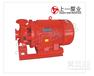 XBD-HY(HW)卧式恒压消防泵