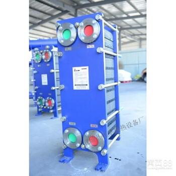 大型商場供暖專用德孚DFM5-5板式換熱器