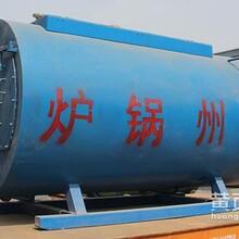 你知道2吨甲醇锅炉可供暖多少面积吗