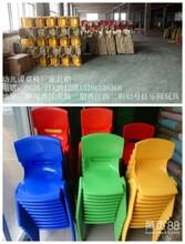 幼儿园塑胶地垫图片