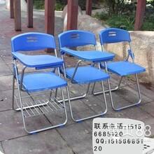 培训椅办公椅塑料折叠椅多用途椅子合肥批发
