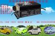 EZ-GO48V电动高尔夫球车充电器多少钱