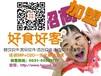 西藏拉萨餐厅火锅店点餐收银软件供应