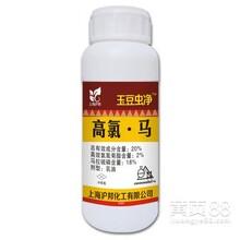 20%高氯马-玉豆虫净