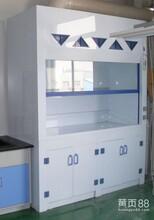 通风柜系列,安徽天际教育装备销售有限公司
