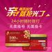 龙燕中国网络电话充值卡促销卡礼品卡批发