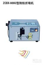 专业生产自动裁线机-精驰自动化设备