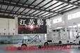 嵊泗县LED广告车质高价低厂家直销