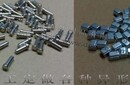 定做各种异型磁铁钕铁硼稀土强磁弧形磁石