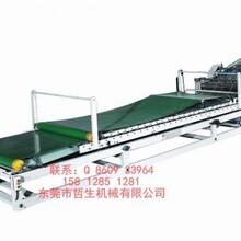 東莞市哲生自動裱紙機ZS-1300圖片