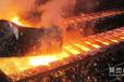 汉矿股份双11生铁价格炼钢生铁1380/吨、铸造生铁1700/吨